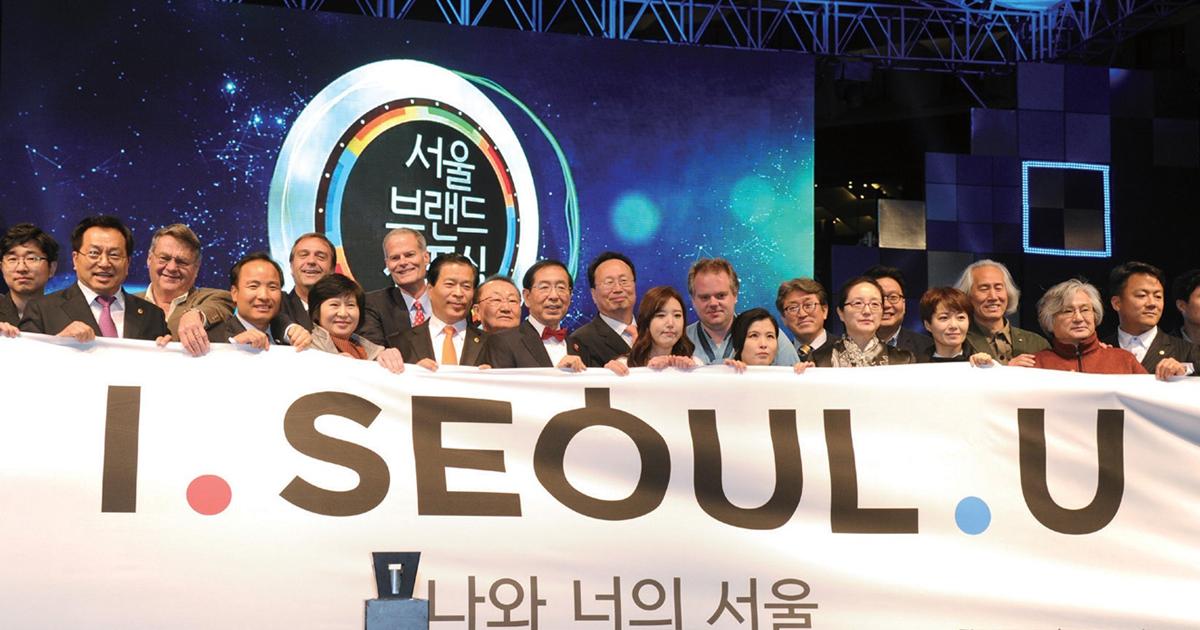 [서울 브랜드]새로운 서울 브랜드 탄생